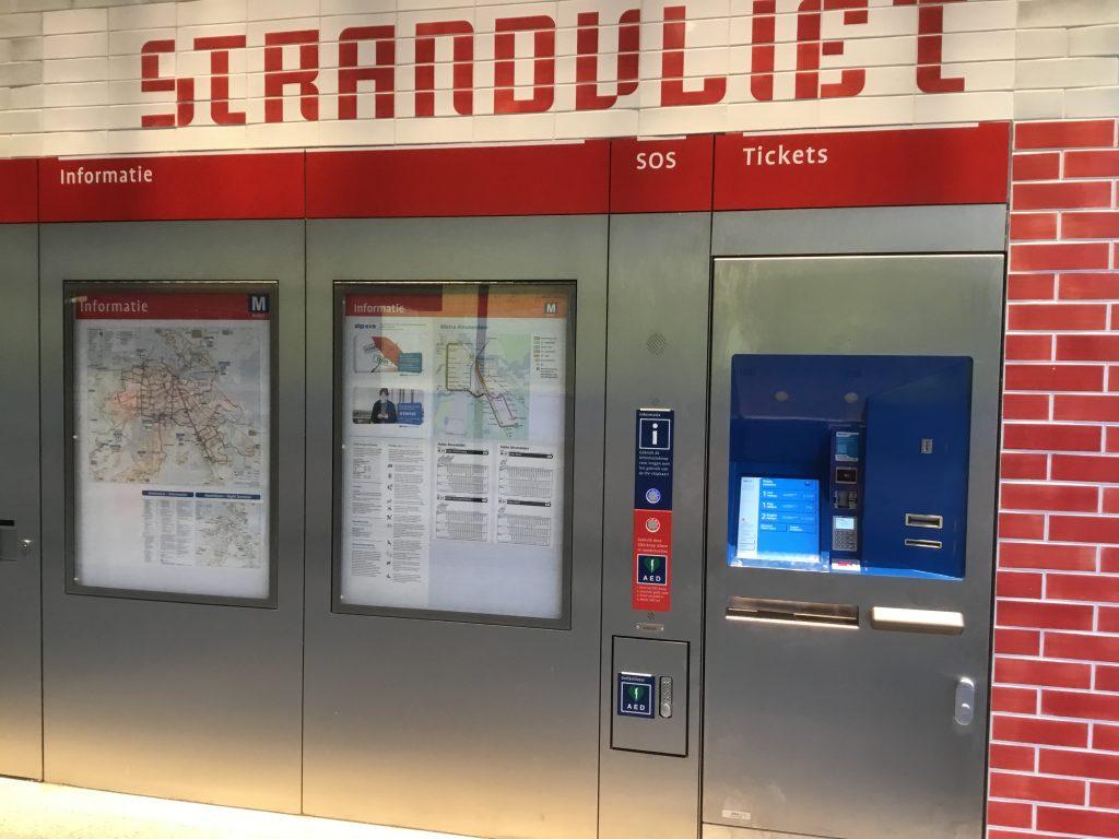 Nieuwe kaartautomaat op metrostation Strandvliet